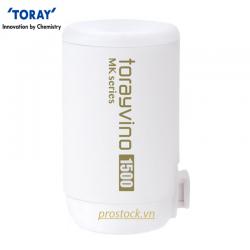 bộ lọc nước thay thế Torayvino MKC-EG
